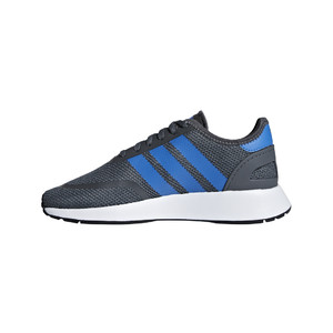 adidas N-5923 Junior CG6949