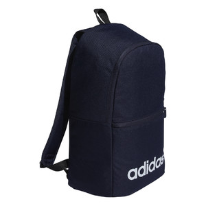 plecak adidas Linear Classic Daily Backpack GE5567