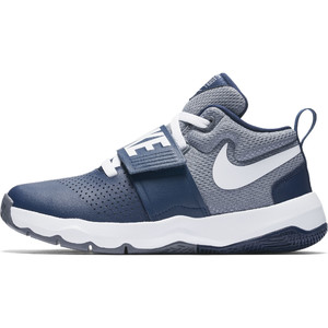 Nike Team Hustle D 8 Gs 881941 401