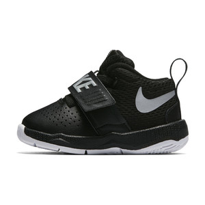 Nike Team Hustle D 8 Toddler 881943 001