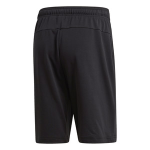 spodenki adidas Essentials Plain Short French Terry DU7835