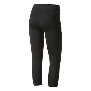 legginsy adidas Ultimate 3/4 Tights BQ2122