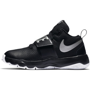 buty Nike Team Hustle D 8 (GS) Basketball 881941 001