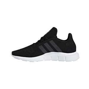 adidas Swift Run CG6909