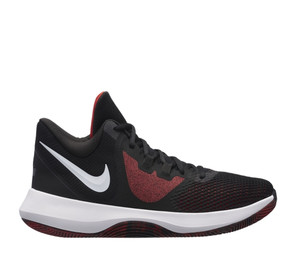 Nike Air Precision II AA7069 006