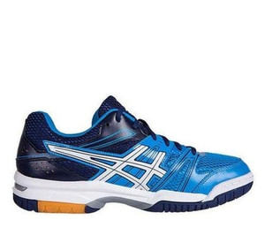 Asics Gel Rocket 7 B405N 4101
