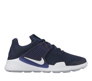 c8ab6a91 Buty sportowe dla dzieci - timsport.pl - adidas, Nike, Reebok, Vans