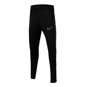 spodnie Nike Dri-FIT Academy CD7299 010
