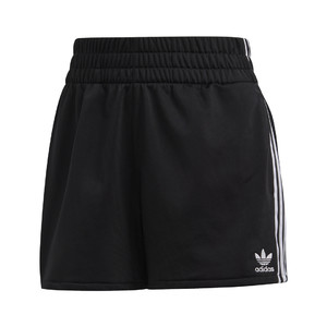szorty adidas 3-Stripes Short  FM2610