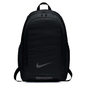 plecak Nike Academy Football Backpack BA5427 010