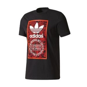 koszulka adidas Tongue Label Tee BS3310