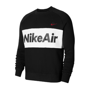 bluza Nike Air Hoodie Fleece CJ4827 010