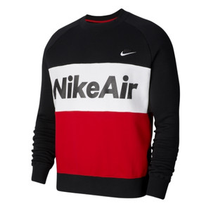 bluza Nike Air Hoodie Fleece CJ4827 011