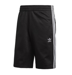 spodenki adidas Adibreak Snap Shorts CW1292