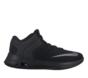 Nike Air Versitile II NBK Basketball AA3819 002