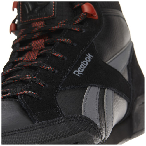 buty Reebok Royal Complete PMW BS6381
