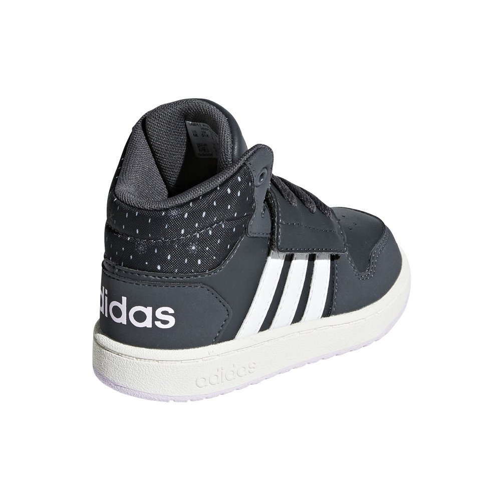 buty adidas hoops mid 2.0 db1487 26