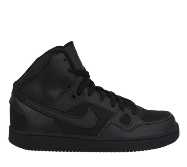 Buty NIKE SON OF FORCE MID GS (615158 011)
