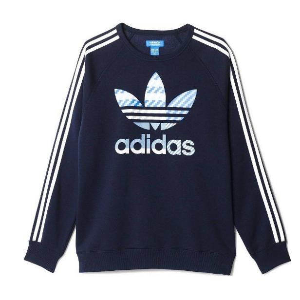 bluza adidas Essentials Sweatshirt M AY8287